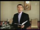 И лично Леонид Ильич Брежнев 2 серия из 3
