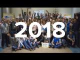 REG.RU: С Новым 2018 годом!