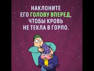 Что делать, если зимой ребенок лизнул железо и прилип ~Умная Мама~
