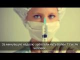 В Ярославской области снижается число заболевших орви и гриппом