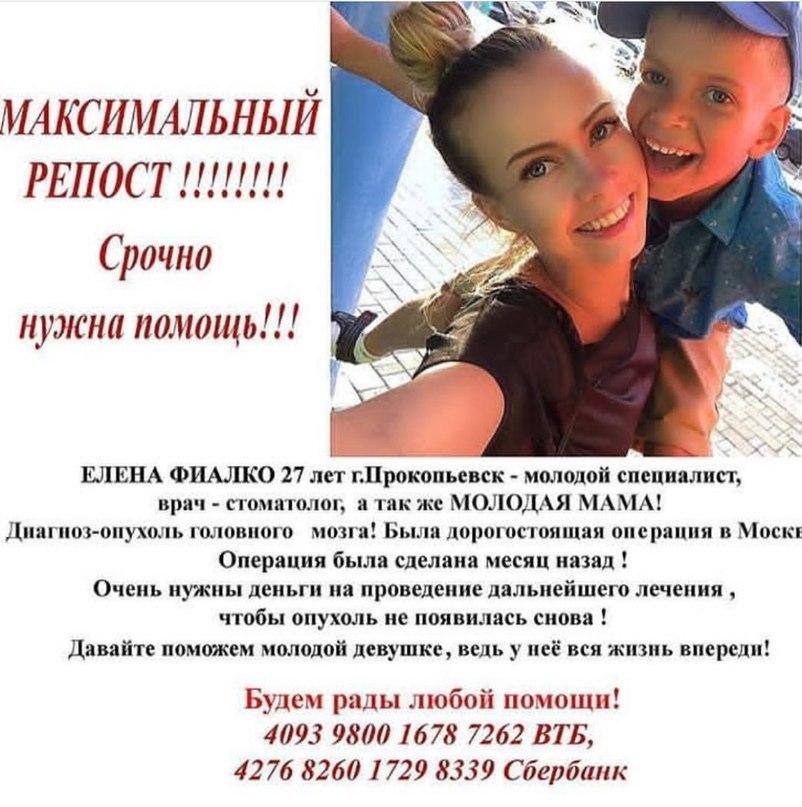 Элина Киселёва-Зикункова |