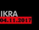 КОСТРЫ MUSIC FEST | IKRA | 4.11