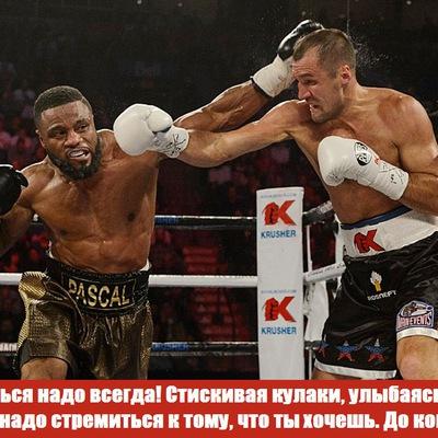 Алексей Жегулев