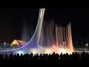Поющие фонтаны Олимпийский парк Сочи 2018