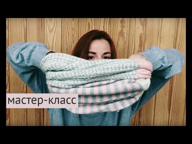 Мастер-класс 🌾 Двухслойный снуд в два оборота спицами 🌾 kotikova_doublesnood