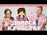 АВСТРИЙСКАЯ ШКОЛА ЭКОНОМИКИ Павел Усанов