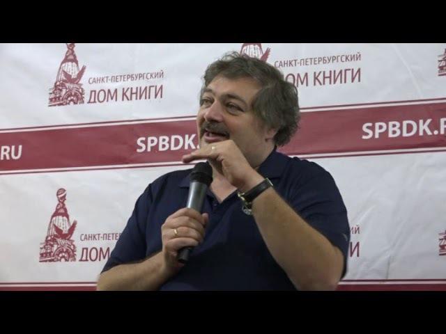 Д.Быков о СМИ, политиках и графомафии