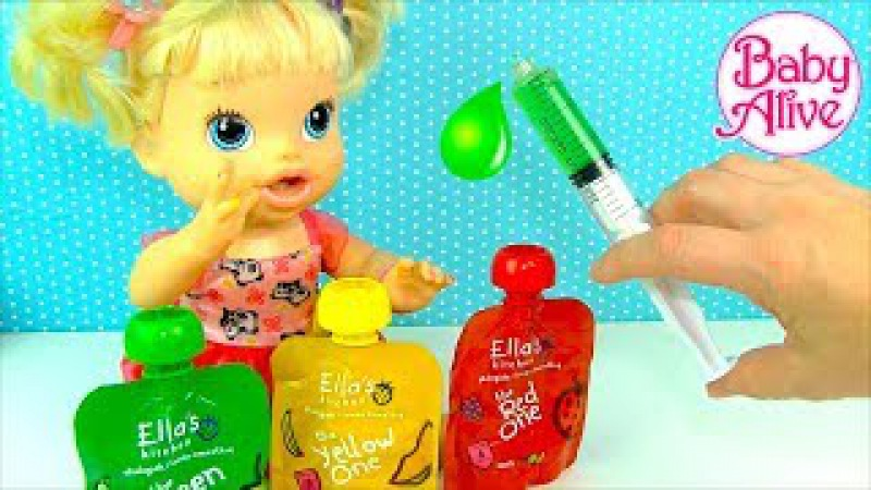 Куклы Пупсики ЕДА ДЛЯ КУКЛЫ Цветное Пюре в пакетиках Беби Элайв Беби Бон