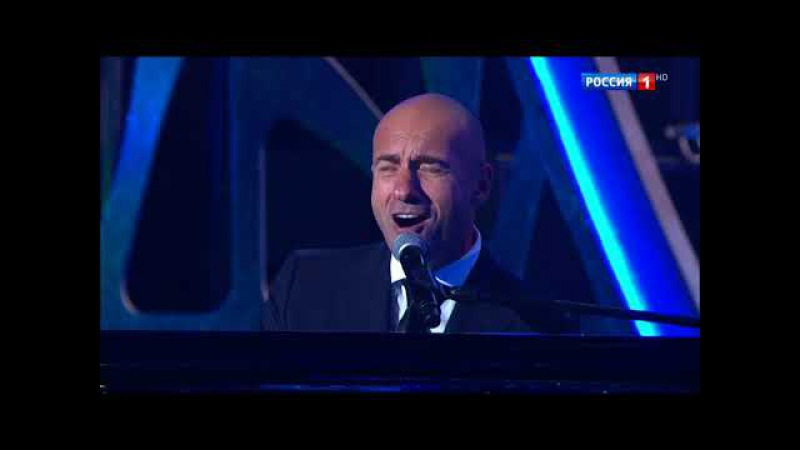 Новая волна 2017. Игорь Крутой - Прости, прощай. 2-й конкурсный день