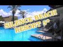 Silence Beach Resort 5* – Сиде – Лучшие отели Турции
