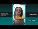 Face о твитте Oxxxymirona, Слава КПСС, новые треки с альбома No Love, Лиза Мадрид (29.08.2017)