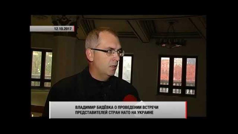 Владимир Бидёвка: Запад отказывается поддерживать стремления Украины вступить в Европейский союз и НАТО