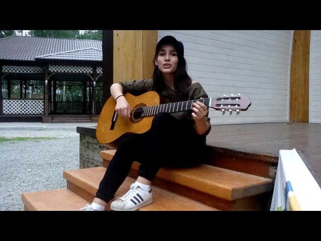 Мария Чайковская-интонации (cover KATARSIS)