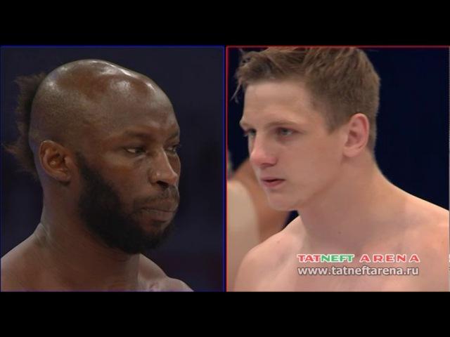 TATNEFT CUP | Dmitriy Menshikov VS Yanu Cruz | Бои по правилам TNA