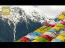 Музыка тибетской культуры одно из уникальнейших явлений в мире Age0