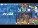 Abdelaati Iguider 7 37 82 wins at home in the Men's 3000m IAAF Diamond League Rabat 2017
