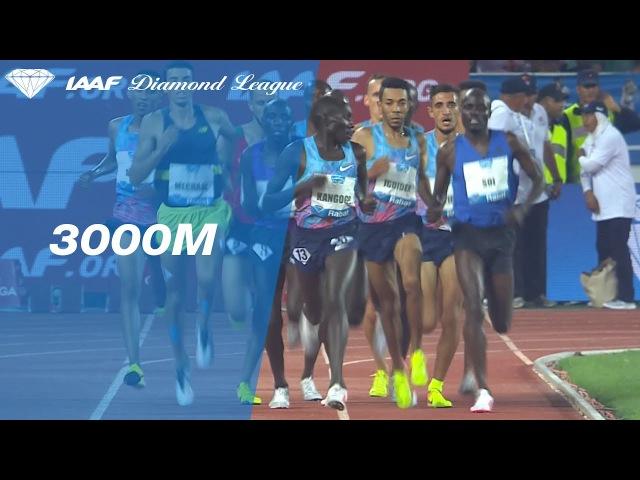 Abdelaati Iguider 7.37.82 wins at home in the Mens 3000m - IAAF Diamond League Rabat 2017