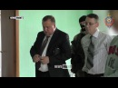 Оперативная съёмка задержания прокурора за получение взятки в его профессиональный праздник