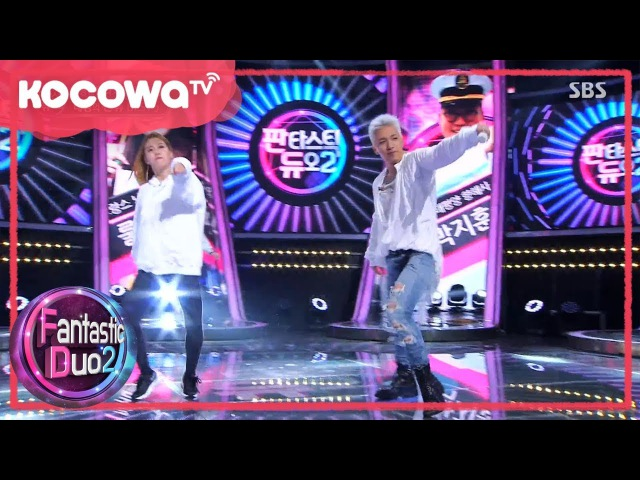 Fantastic Duo2 Ep23 Taeyang Big Bang and 'Incheon's Sexy Abs Queen' Ringa Ringa Dance off