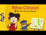 Nihao Chinese! 2 The Four Tones of Chinese Level 1 Chinese By Little Fox