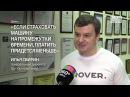 PROVER. Технология подтверждения подлинности видеоматериалов. Новости 360.