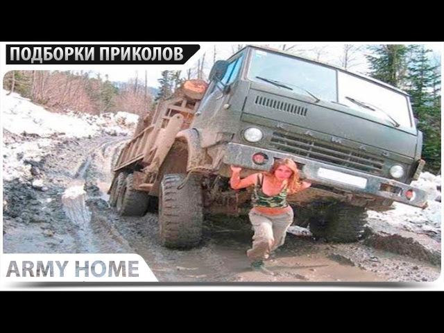 Like a Boss Compilation 4 ПРИКОЛЫ 2017