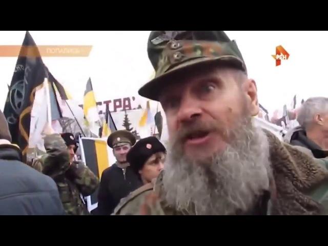 ЭТО НАДО ПОКАЗАТЬ ВСЕМ ЧТО ТВОРЯТ НАЦИСТЫ В РОССИИ (19.02.2017)
