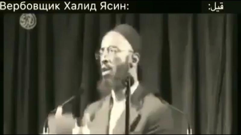 Куфр Халида Ясина