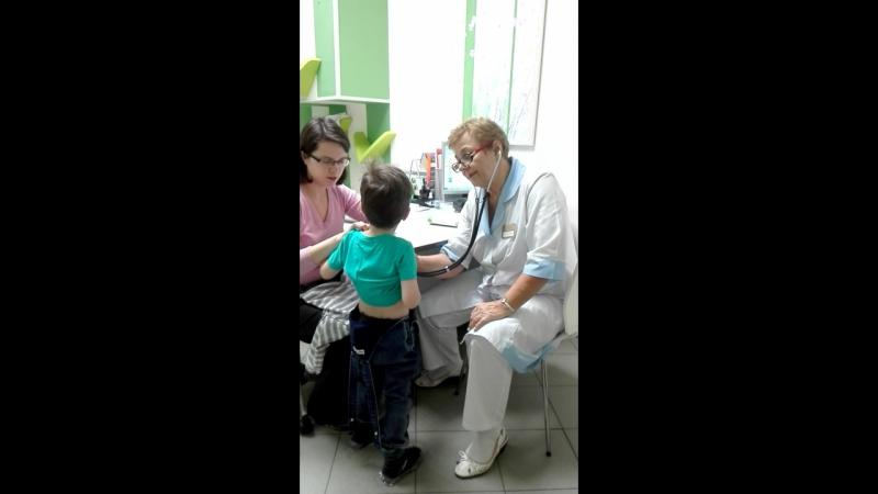 Осмотр врачом-педиатром