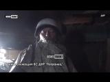 Военнослужащий ВС ДНР Погранец: В 2014, как и любой здравомыслящий мужчина, я взял оружие в руки