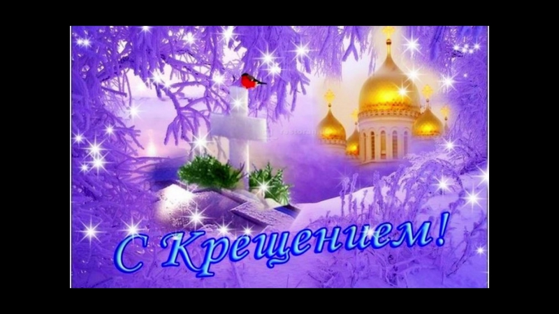 Дивна Любоевич - Воскресенье Христово видевше