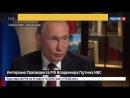 Калининград. 2 марта, 2018. Путин о пурге Пескова.