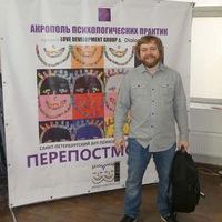Илья Павловский