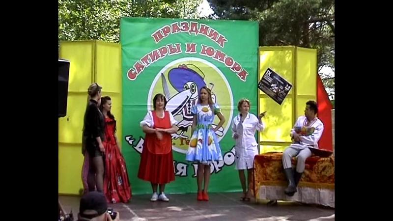 IX Международный фестиваль сатиры и юмора Белая Ворона. День первый. Часть 2.