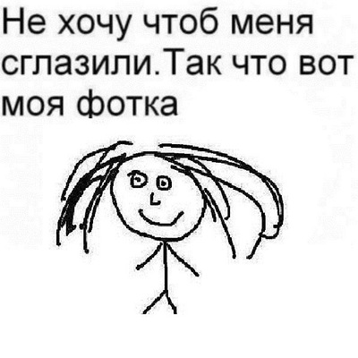 Валерия Украинская-Богатырева