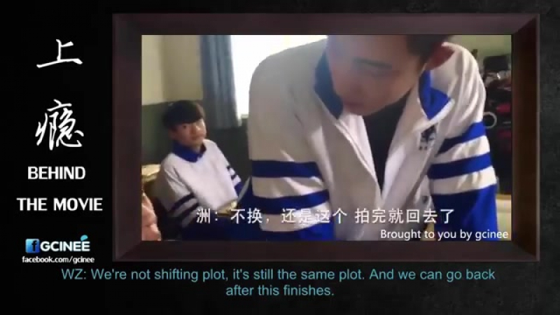 [Full EngSub] Goodbye ShangYin 上瘾 - All memery behind the move _ Googbye GuHai-Bai LouYin