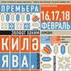 Татарский театр имени Камала (ТГАТ им.Г.Камала)