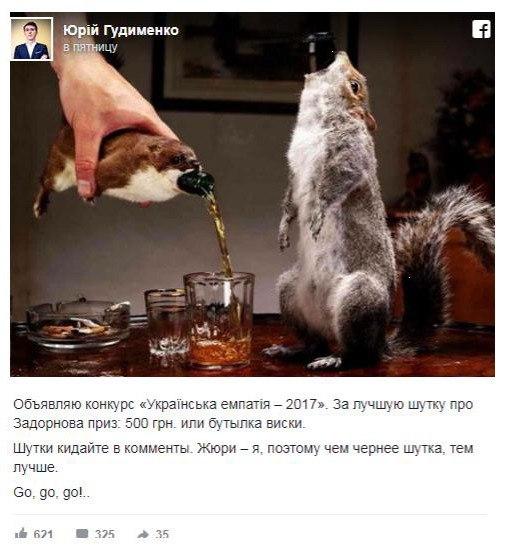 Умер Михаил Задорнов: Господа, вы звери, господа...(ц)