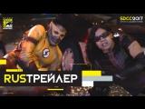 RUS | Трейлер: «Флэш» - 4 сезон / «The Flash» - 4 season, 2017 | SDCC 2017