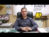 Отзыв Степана Ляпина о проекте