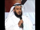 Каждая душа вкусит смерть! Mishary Rashid Al-Afasy