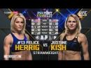 UFC Fight Night 112 Фелис Херриг vs Джастин Киш полный бой