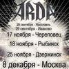 ★ ARDA ★