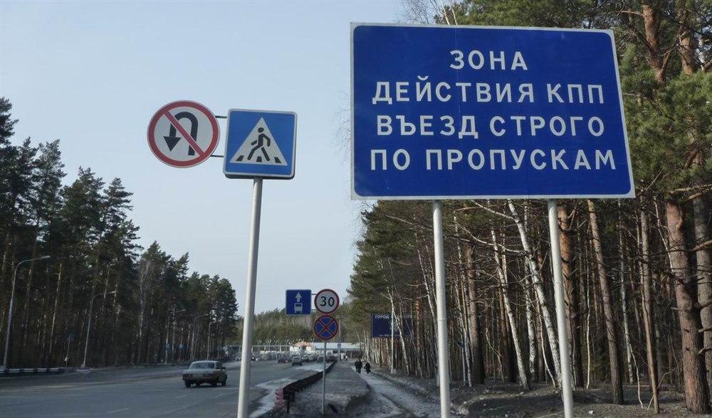 Госдума приняла закон, позволяющий создать ТОР в Северске