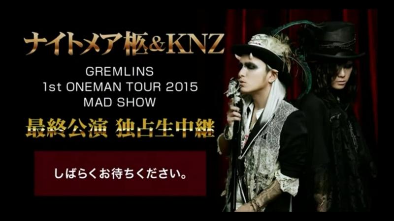 GREMLINS 1st ONEMAN TOUR -MAD SHOW- FINAL [05.03.2015] Tokyo, Shinjuku ReNY