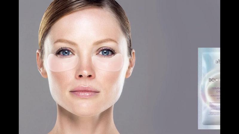 Экспресс-уход для вашей кожи