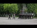 Балтийский военно-морской флот России