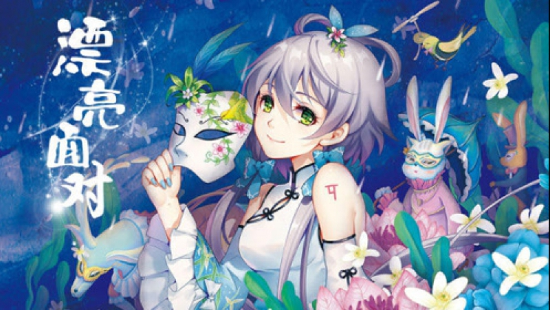 PoKeR RYUJA feat. Luo Tianyi - 漂亮面对 | 漂亮面對 | Face It With Pretty [VOCALOID]