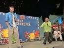 Сборная Москвы МАМИ Музыкальный конкурс КВН Высшая лига 2002 Первая 1 8 финала