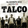 TALCO (IT). Moscow. 06/10/2018